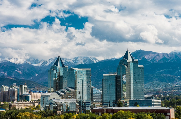 46th Conference in Almaty, Kazakhstan