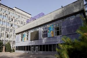 56th International JVE Conference venue in Almaty, Kazakhstan