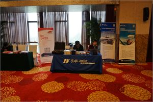 Moments of 28th International Conference on VIBROENGINEERING in Beijing, China