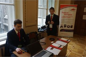 Moments of 22nd International Conference on VIBROENGINEERING in Moscow, Russia
