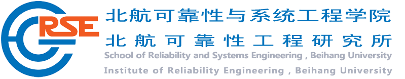 Beihang University (Institute of Reliability Engineering)