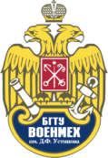 Baltic State Technical University VOENMECH