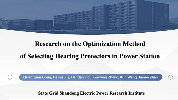 Research on the optimization method of selecting hearing protectors in power station