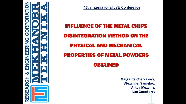 Influence of the metal chips disintegration method on the physical and mechanical properties of metal powders obtained