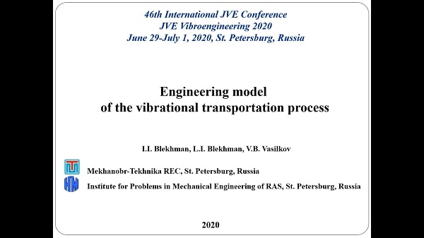 Engineering model of the vibrational transportation process