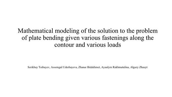 Mathematical modeling of the solution to the problem of plate bending given various fastenings along the contour and various loads